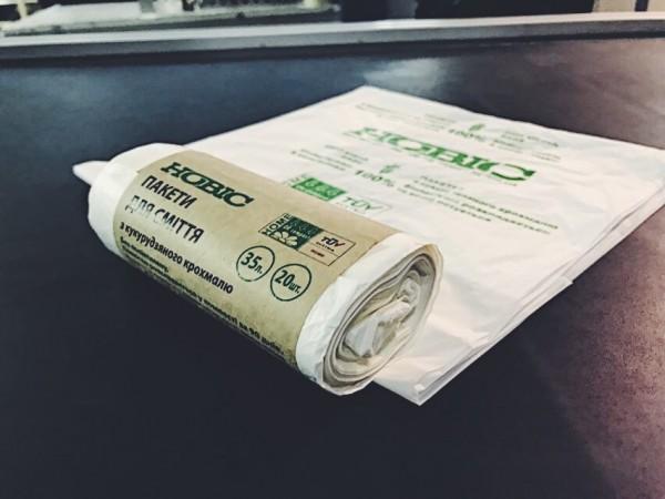 Український завод розробив і сертифікував біорозкладні пакети