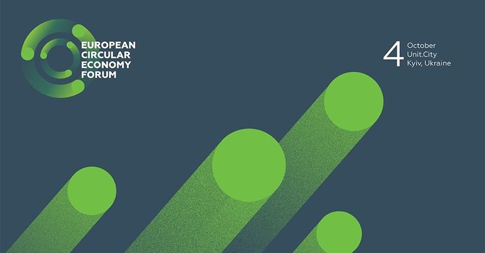 European Circular Economy Forum 2019