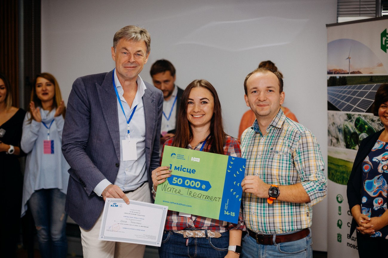 Результати першого в Україні Circular Economy Hackathon