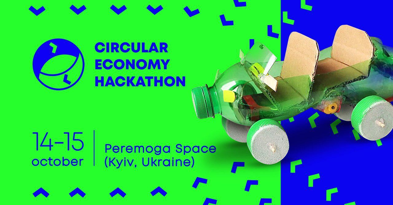 Circular Economy Hackathon
